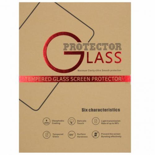 Gehard Glas Pro Screenprotector voor iPad Pro 12.9 (2018)